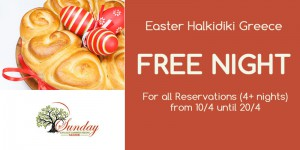 Free night Offer Easter in Halkidiki